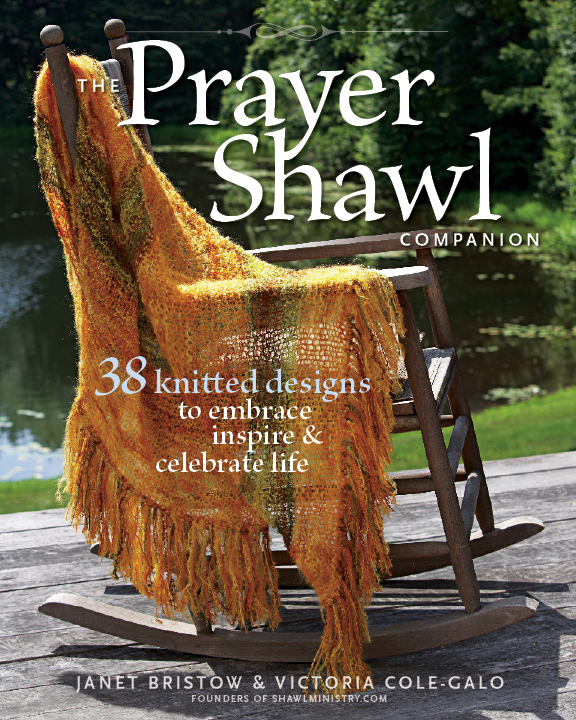 Prayer Shawl Ministry Pattern Book The Book The Prayer Shawl